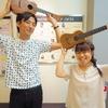 【アンサンブルイベント】4/25(水)ウクレレ☆ウェンズデー開催決定!