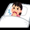 辛い苦しい気管支喘息とトイレが詰まった話(お食事中の方は避けて通ってください)