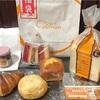サンジェルマン福袋2021年【中身ネタバレ】食パンやジャム入りでお得