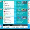 【ポケモン剣盾S13使用構築】崖っぷちビースティングブースティング(最終380位、最終レート1964)