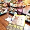 2016年11月 朝食読書会の予定|名古屋で朝活!!朝活@NGO