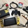 Nintendo Switch(ポケットモンスター Let's Go! ピカチュウ イーブイ)を購入しました