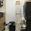 ・キッチンのゴミ箱周りを整えたい