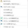 ms projectにおける タスク <-> マイルストーン の設定変更