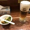 10/16【立川】立川マシマシ