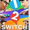 運動不足をゲームで解消?1-2-Switchに予想以上のダイエット効果が!?