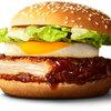 マクドナルド期間限定 親子てりやきマックバーガー 実食レビュー てりやき系バーガーにハズレ無し!!