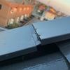破風板の修理