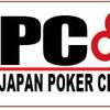 「シマダブログ杯オンライン for JPC・3Dayトーナメント」ラスト!@11月27日(日)午後10時!