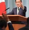 【天皇陛下譲位】 菅義偉官房長官、朝日新聞の「平成31年3月末譲位」報道を否定