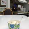 ジェラート・パン・バイキング・カフェと用途色々 ∴ コーチャンフォー新川通り店 インターリュードー