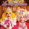 レ・ロマネスクがフル・アルバムを発表