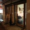 【グルメ】神奈川ナンバーワンの呼び声高い二郎インスパイア「豚星。」に念願叶って初訪問