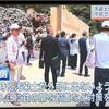 【6/17 江田島 汚染土処理施設 視察アクションのご報告】総勢30名参加!メディアの取材も複数!!