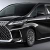 レクサスLM 日本発売日はいつになるのか?外装、内装デザインは?サイズ、価格、エンジンが気になる!【LM300h、LM300、LM350】