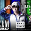 ミュージカル テニスの王子様『Dream Stream』全曲感想メモ ※ネタバレ