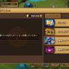 【サマナーズウォー】異界レイド1人パーティーおすすめ編成を簡単に紹介!