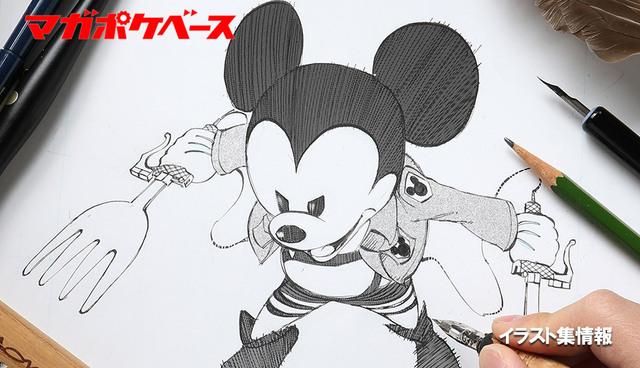 118人もの漫画家が豪華描き下ろし!ミッキーマウス90周年記念イラスト集『gift』
