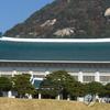 (海外の反応) 「韓国にクオド参加を要求」日本の報道に青「本当じゃない」