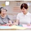 【介護士の仕事 60】他職種と上手に付き合おう
