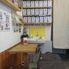 喫茶Mon 注文焙煎の店