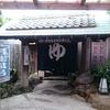 【将棋x温泉】湯王戦ドキュメント in 七沢温泉(神奈川県厚木市)