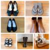 【30代女性ミニマリストの靴】全部で7足の靴を紹介