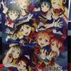 【ライブレポ】ネタバレ要素ほぼ無し Aqours 2nd LoveLive! HAPPY PARTY TRAIN TOUR 名古屋公演初日