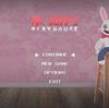 うさぎ人形が徘徊する家 ホラーゲーム【Mr. Hopp's Playhouse】あらすじ紹介