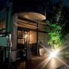 エキュメ 【東岡崎】自然派ワインとフランス料理の桃源郷