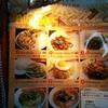 タイ・ラオス料理 サパイディー のテイクアウトのお弁当が高コスパ