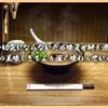 九州の誇り「一蘭」でセンチメンタルになった話