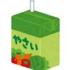 筋トレドクターくぼたも実践する健康食事術について5 野菜ジュースは健康ジュース??