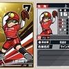 【ファミスタエボリューション】上野由岐子 選手データ 最終能力 金カード 虹カード 女子ソフトボール選抜 投手