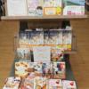 タチコマ( @taticoma_kawaii )さんを探せ! 「作ってあげたい小江戸ごはん」のフェア