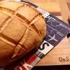 【メロンパンの作り方!】自宅で簡単、特大!メロンパン!