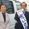 15日、浪江町議選3日目、馬場候補とともに福島市内で訴え。