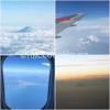富士山が見えています〜続