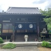 新四国曼荼羅 16番 松尾寺