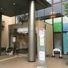 彦根ホテル旅館組合の総会でした。