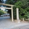尾張式内社を訪ねて 78 高座結御子神社(たかくらむすびみこじんじゃ)