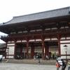 【世界遺産】奈良の大仏さまにご挨拶!東大寺