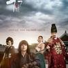 韓国ドラマ「逆賊ー民の英雄 ホン・ギルドンー」感想 / ユン・ギュンサン主演 怪力少年ホン・ギルドンの英雄への道