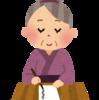 「大和言葉」のススメ。奥ゆかしい日本語で感情の機微を伝えられるようになりたい。