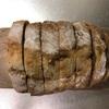 021 ブロートランドのキタノカオリブロートクルミ(代々木上原)