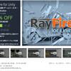 【公式セール】3Dオブジェクトを破壊、切断、粉砕する物理エンジン!動的&静的にリアルな破壊をシミュレート。3dsMaxで人気の破壊系プラグインUnity版「RayFire for Unity」