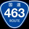 国道401号~507号