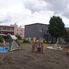 【活動報告】江別市内の保育園でひみつきち遊びのお手伝いをしてきました。