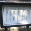 【長崎県島原市】時鐘楼