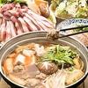 【オススメ5店】大分県その他(大分)にあるちゃんこ鍋が人気のお店